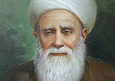 Syaikh Dhiya'uddin Khalid al-Khalidi qs