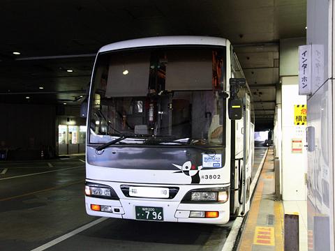 西鉄高速バス「桜島号」夜行便 3802 西鉄天神BC到着 その1