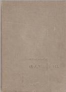 Άλγεβρα Β΄ τόμος - Θ. Καζαντζής