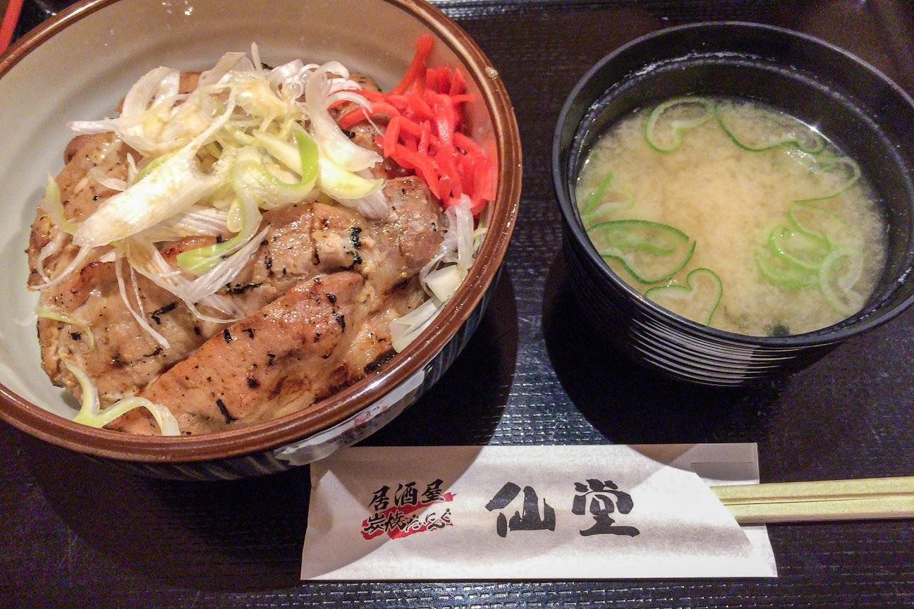 ワンコイン生姜焼丼