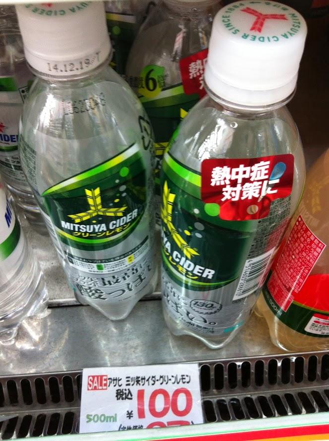 Cider_in_Japan_11