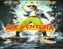 فيلم Ace Ventura: When Nature Calls 1995