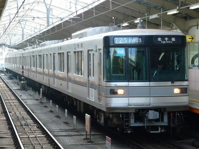東京メトロ日比谷線 北千住行き3 03系幕式