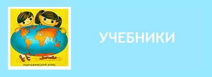 Советские школьные учебники. Обучающие материалы СССР. Книги для школьников СССР. Книги для дошкольников советские. Книги для дошколят СССР. Учебные материалы СССР. Обучение СССР, советское.