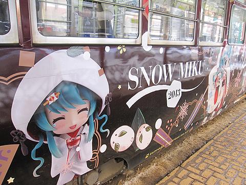 札幌市電 212号「雪ミク電車2013」 サイド