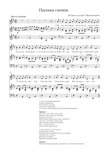 ПЕСНЯ МЫ ВЕСЁЛЫЕ МАТРЁШКИ МИНУСОВКА СКАЧАТЬ БЕСПЛАТНО