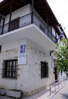 Ιστορικό και Λαογραφικό Μουσείο Ορεστιάδας