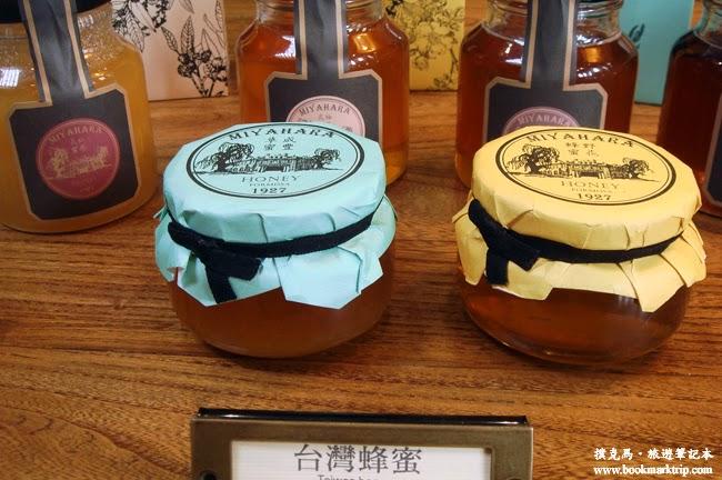 宮原眼科台灣蜂蜜