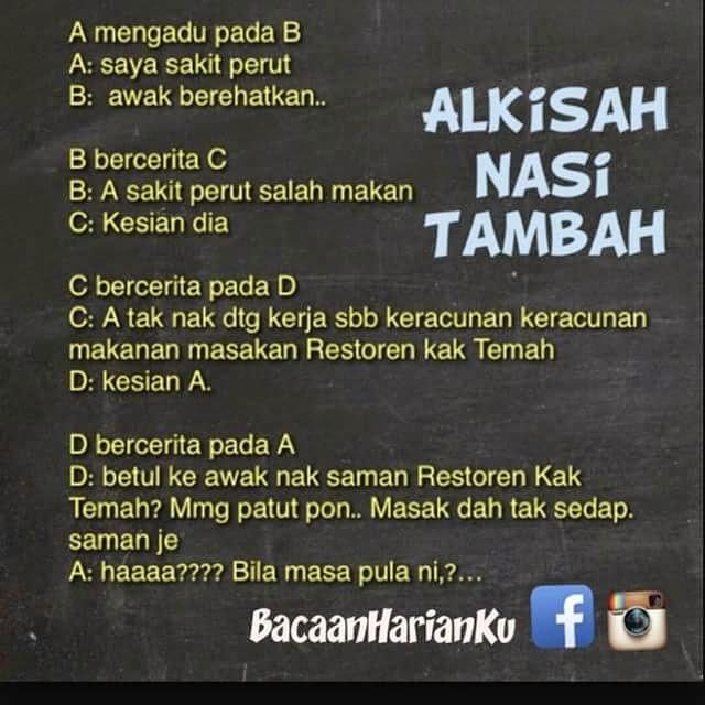 Kisah Nasi Tambah!