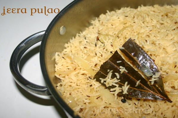 Jeera Rice Recipe | Jeera Pulao |  Cumin Rice
