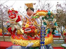 2012台灣燈會-媽祖造型花燈