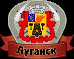 Луганская обл. 668
