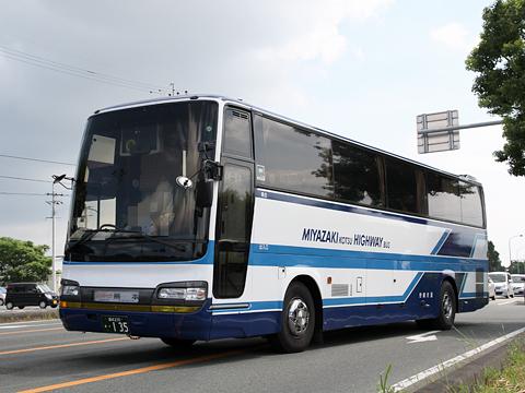 宮崎交通「なんぷう号」 ・135