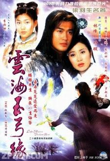 Vân Hải Ngọc Cung Duyên - Lofty Waters Verdant Bow (2003) Poster