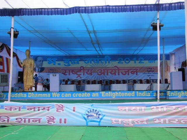 National Organising of Tathagat Buddha Jayanti – 2012