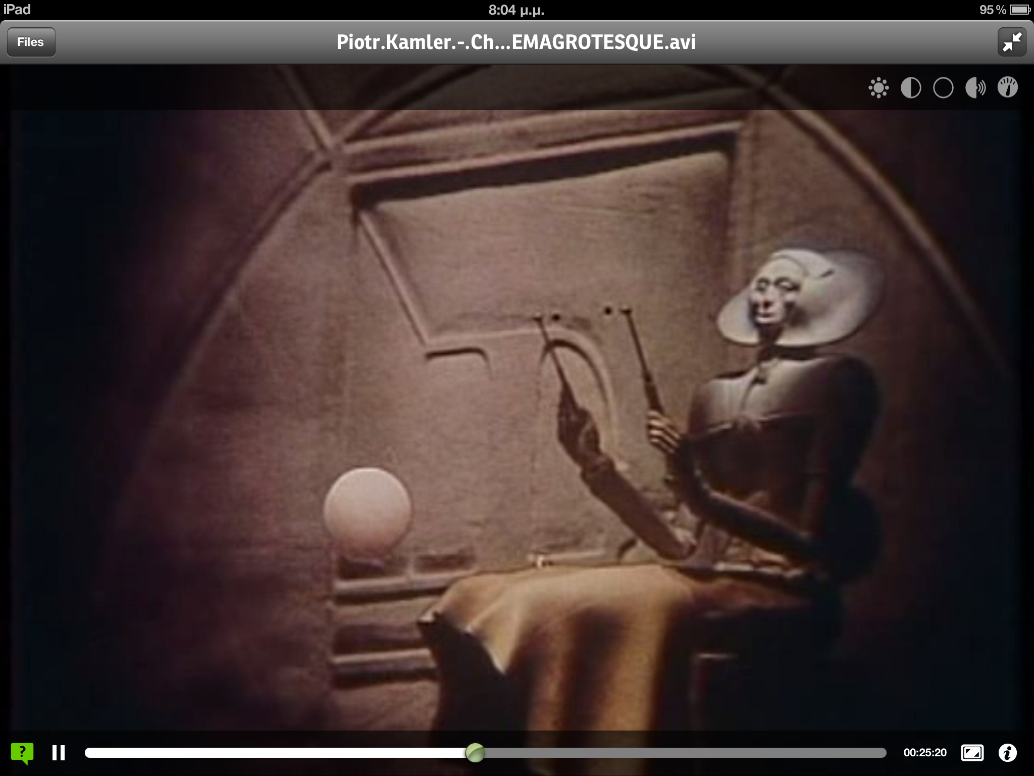 ancient spacecraft found in afghanistan - photo #14