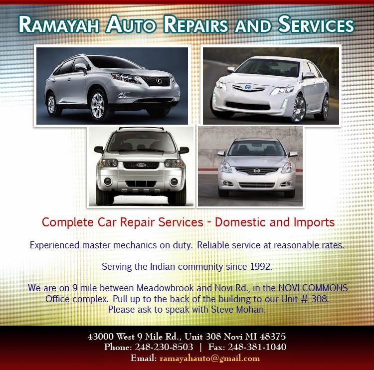 Ramayah Auto Repairs And Car Rental In Detroit Michigan