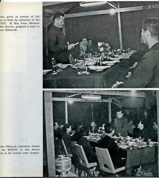 Sihanouk and Hou Youn 1973
