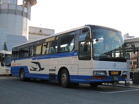 中国JRバス「瀬戸内エクスプレス」・783