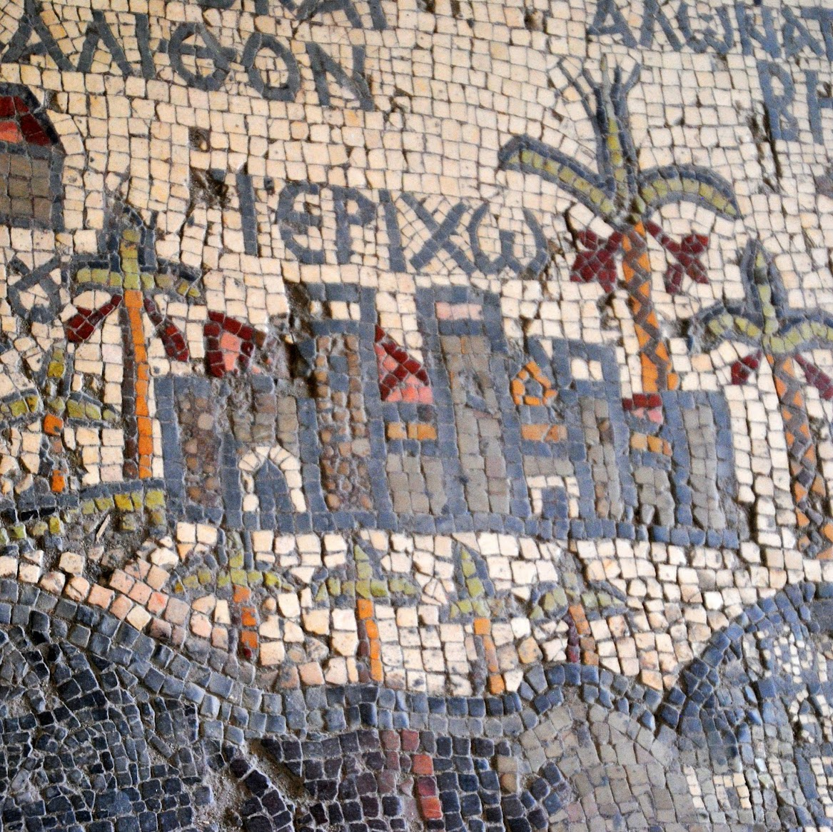 My Photos: Jordan -- Mosaics
