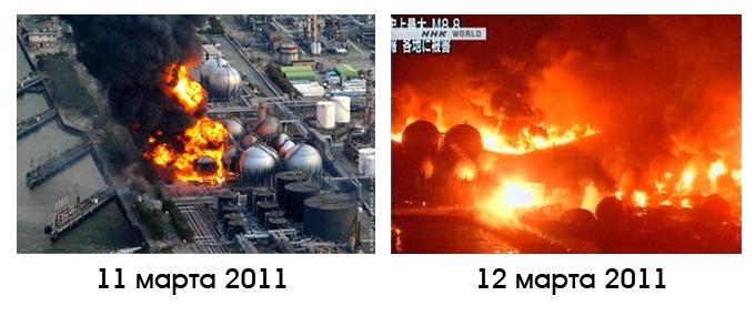 взрыв в Японии