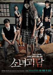 Mourning Grave (Movie, 2014)