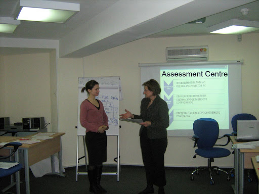 Assessment Centre - Meaning, Advantages and Disadvantages