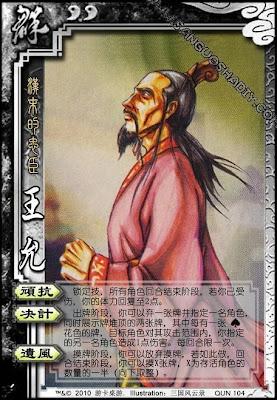 Wang Yun