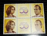 sellos 50 aniversario natalicio