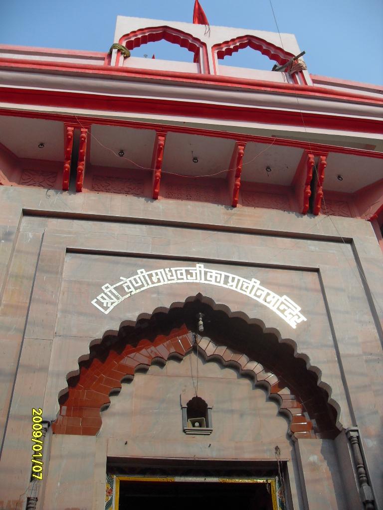Veni Madhav Temple