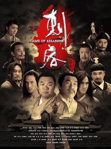 Game Of Assassins - Hành Thích Ngụy Vương