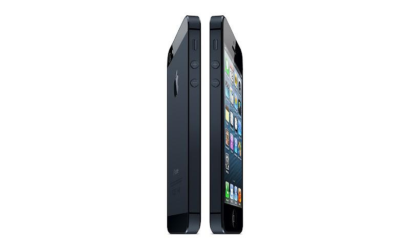 New iPhone 5 slim body