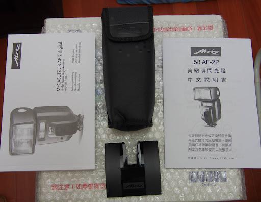 簡單開個箱~METZ 58AF-2P