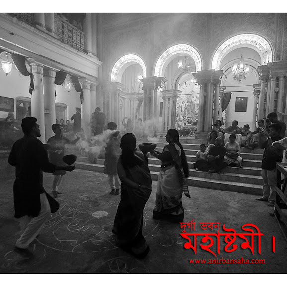 Durga Bhavan