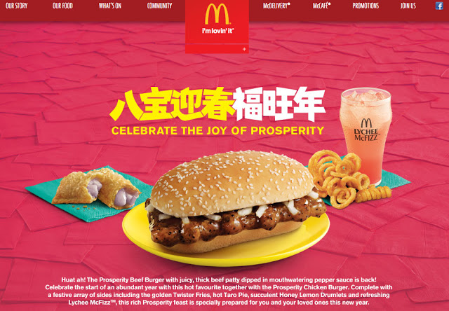 page for the Prosperity Burger on McDonald's Singapore website