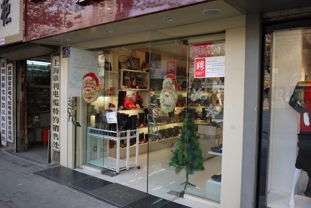 Chinese Shoe Store Downtown Providence Ri