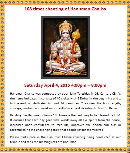 Sri Venkateswara Abhishekam, Hanuman Chalisa Chanting @ SV