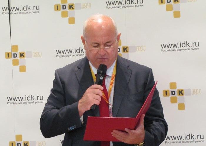 26-28 июня в городе Сочи состоялся Мировой Зерновой Форум «GlobalGrainSochi»