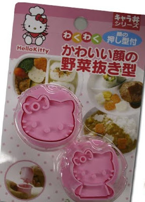photo of a package of hello kitty vegetable cutters