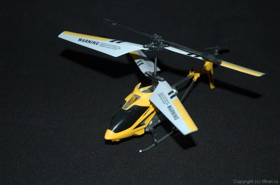 RC Heli Gyro S107