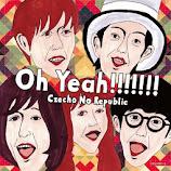 Dragon Ball Kai (2014) ED3 Single – Oh Yeah!!!!!!!