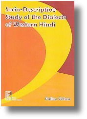 Vishnu: Socio-descriptive study of the dialects of western Hindi