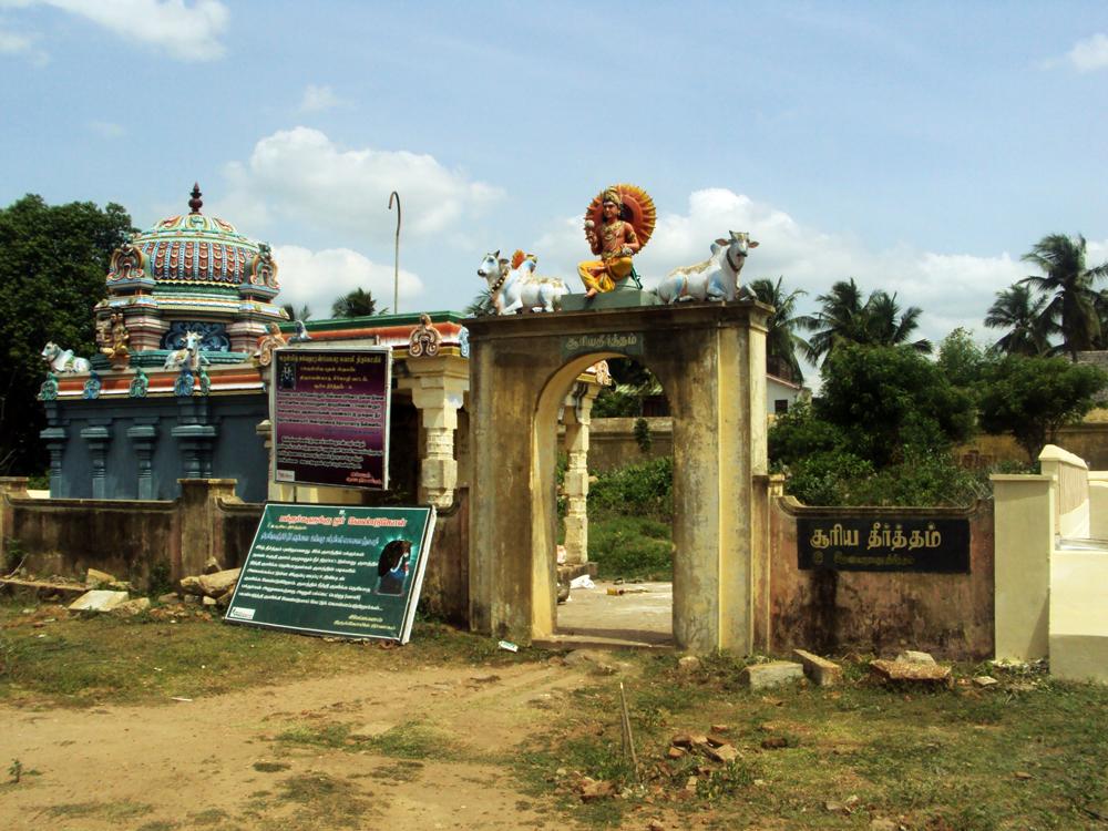 Sri Swetaranyeshwarar Temple - Navagraha Temple Darshan (Lord Budhan-Mercury Stalam)