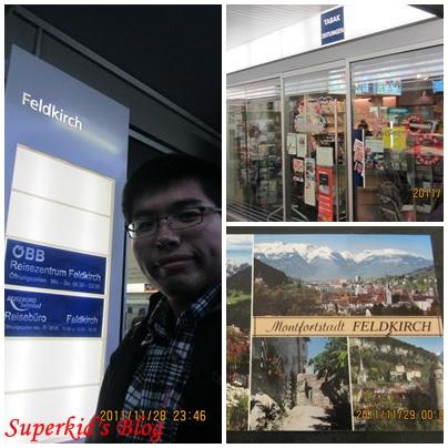 我在奧地利Feldkirch火車站!