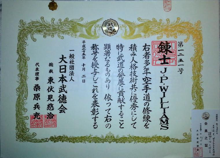 Renshi Menkyo Dai Nippon Butoku Kai