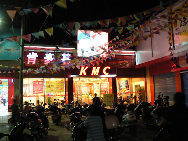 KMC in Chongzuo, China