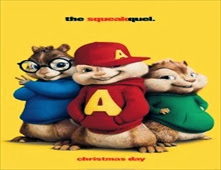 فيلم Alvin and the Chipmunks: The Squeakquel