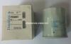 Lọc nhớt - dầu động cơ P550067