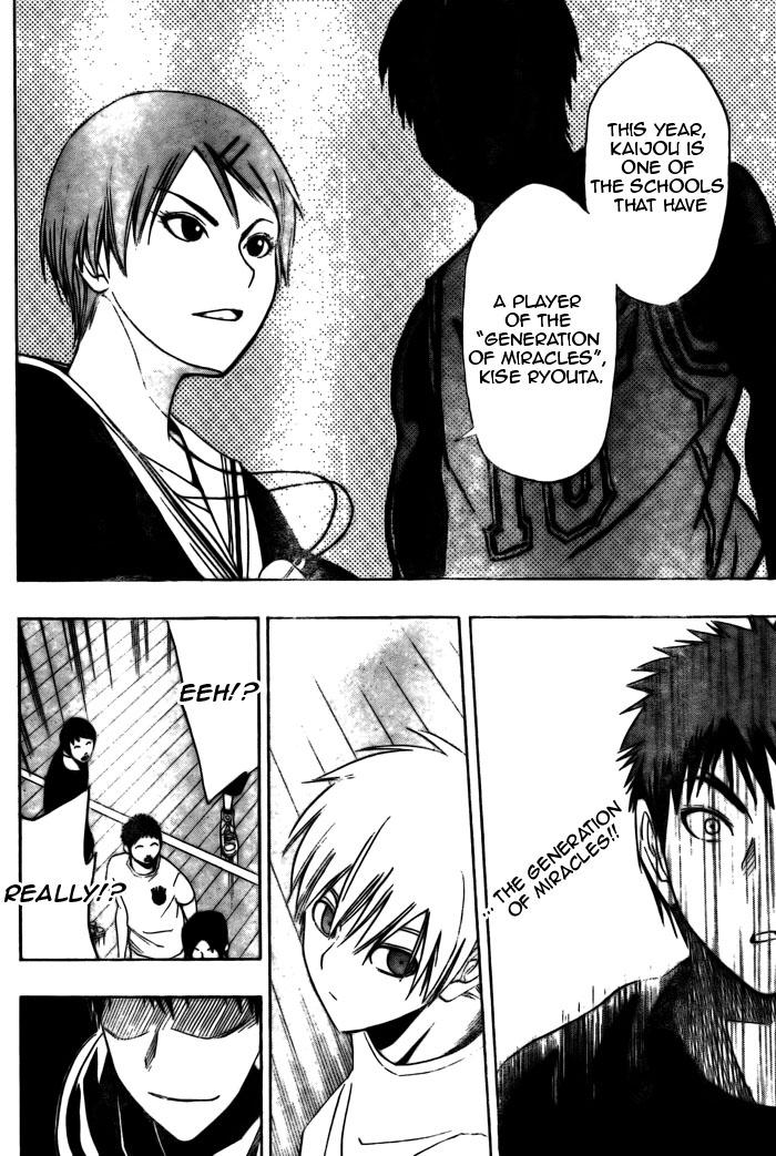 Kuruko Chapter 3 - Image 03_10