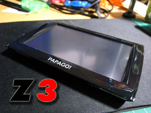【試用記錄】PAPAGO!Z3_Part_1